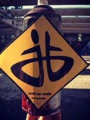 Join Da Tease + Root'n Nation + The Aquatics